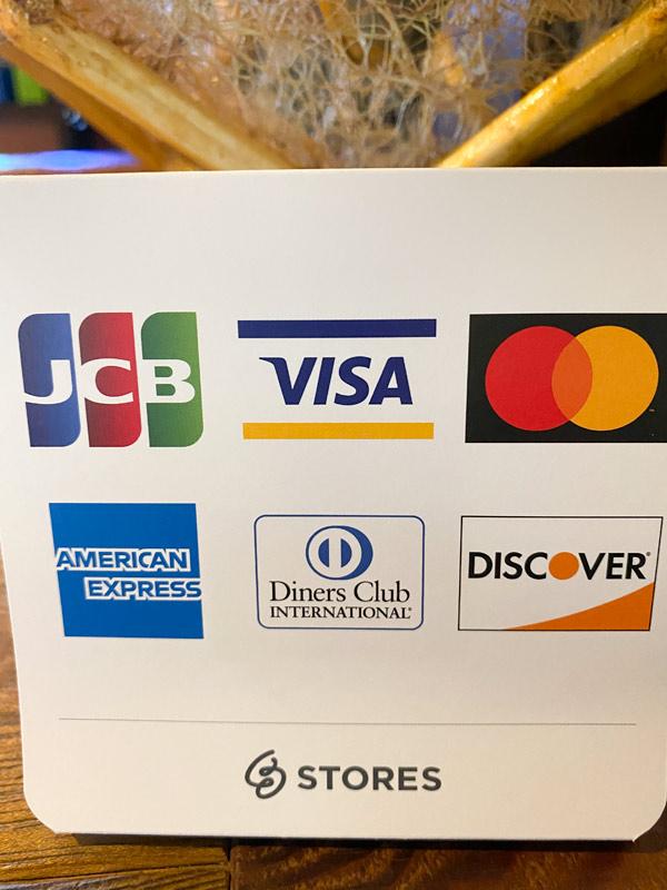 淡ではクレジットカードでのお支払いが可能となりました。
